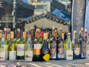 Stop Throwing out your Wine Bottles. Do This Instead.