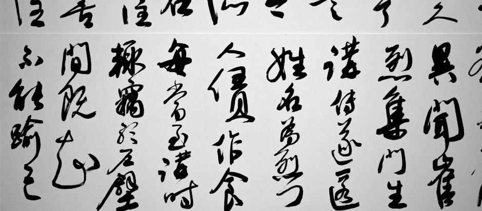 Frage 13: Die Sprache der Liebe