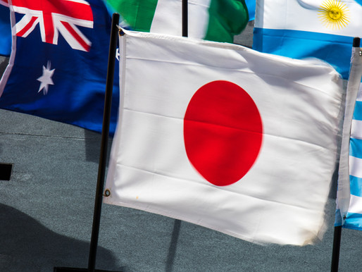 Japan: Reports of Hospitals turning down patients due to surge of patients