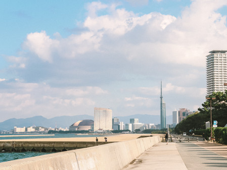 Come to Fukuoka for your business!