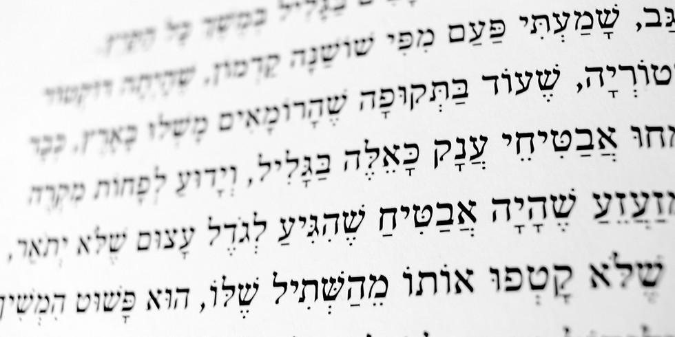 Moadon Ivrit-Hebrew Club (Wed 10/28, 6pm)