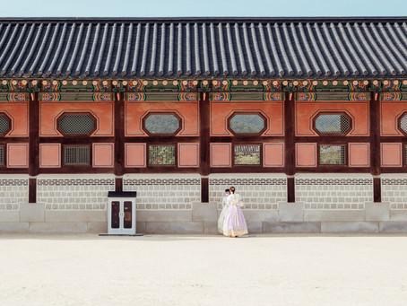 Episode 16 | Speech Levels of the Korean Language