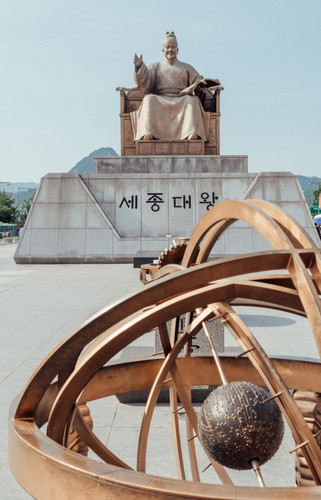 Port-seoul-kingdom-palace-online-tour-2
