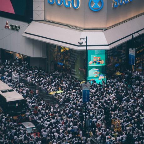 Protesty w Hongkongu 2019, a udział w targach branżowych