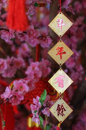 Box Nouvel An Chinois