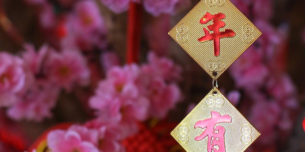 FREE Mandarin class- Chinese New Year