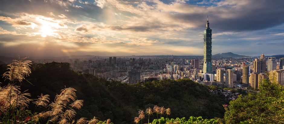 2020年海外青年臺灣文化研習營