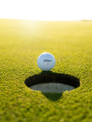 Cline, Cline & Griffin is proud to be a gold sponsor for the Memorial Hospital Golf Outing