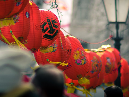 A Quick Guide to Chinese New Year