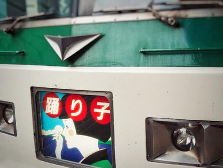 ロゴ制作に必須!意外と知らない日本語書体ジャンル4種まとめ。