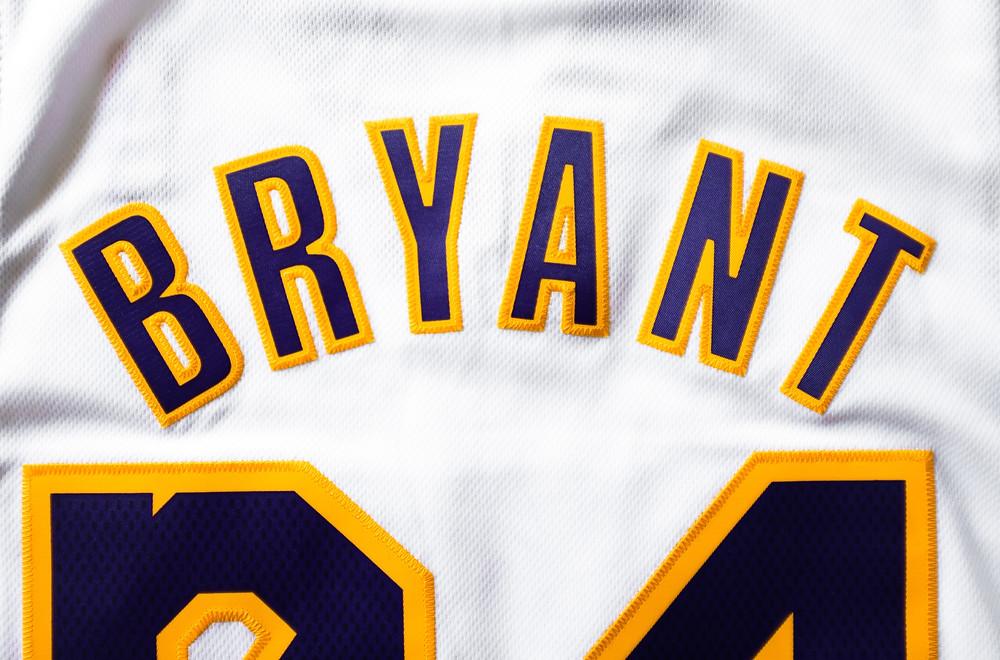 Kobe Bryant's basketball jersey