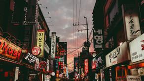 韓國的特殊住宅租賃制度:傳貰