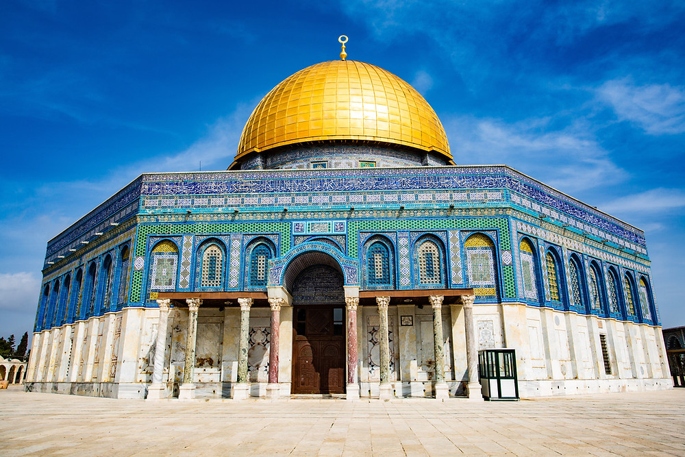 The Dome of the Rock in Jerusalem, a holy site during Ramadan.