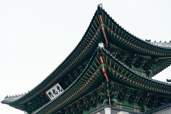 Port-seoul-kingdom-palace-online-tour-7