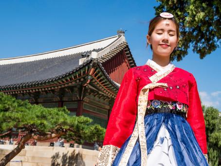 תירגול הבנה וקריאה באנגלית - דרום קוריאה (South Korea)