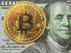 El Salvador: Bitcoin soll Landeswährung werden
