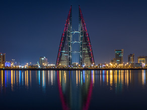 GEO2021 In Bahrain