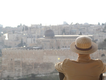 9 Yerushalmi Words