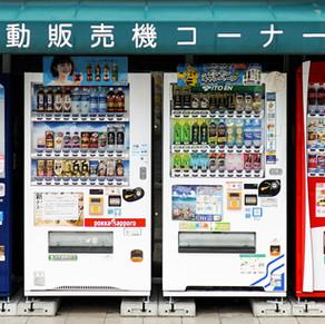 Dimana sih Lokasi Terbaik Untuk Menempatkan Vending Machine Mesin Jualan Otomatis 24 Jam?