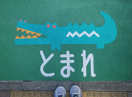 【時事ネタシェア】最も外国人雇用が少ない「秋田県」