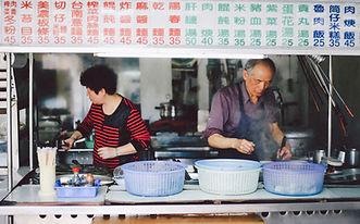 Image by Yu-Heng Chiu