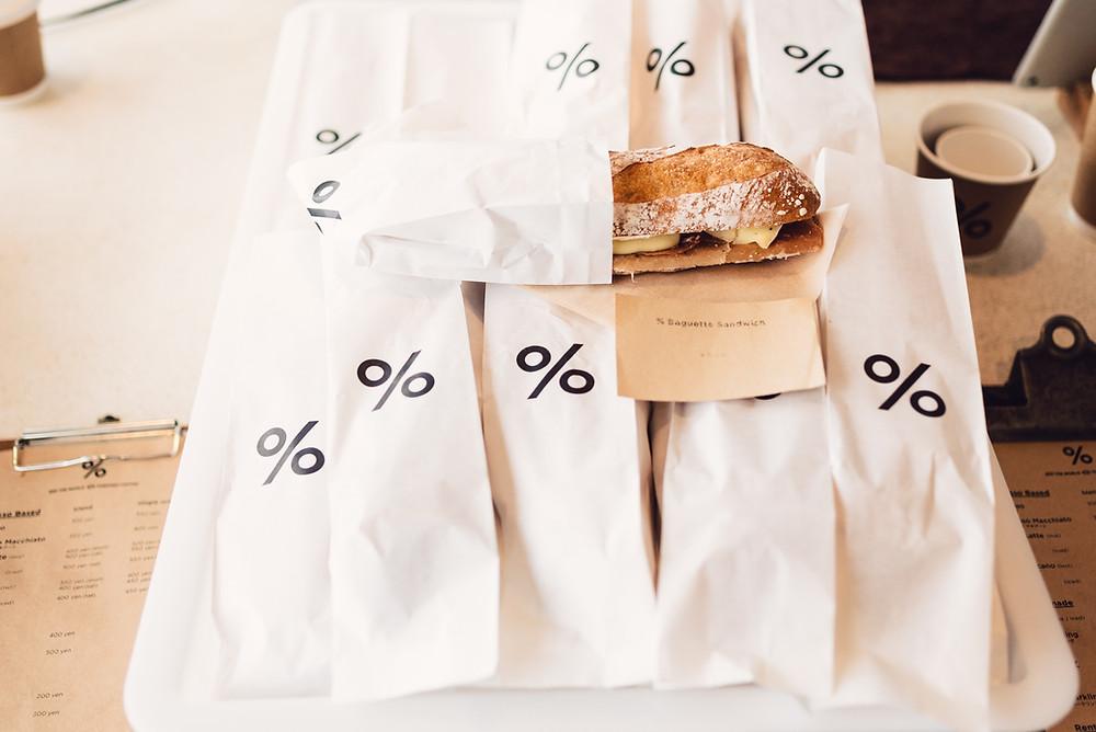 packaging de papel aigu.jpg