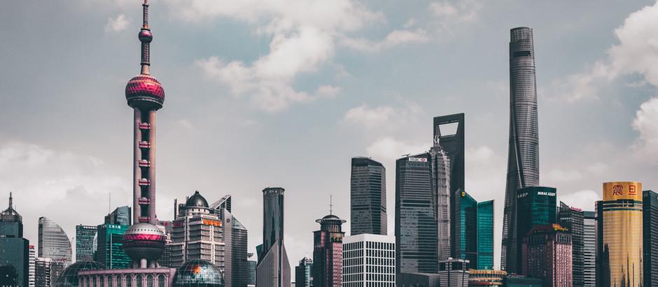 中国6G報告書発表  China 5G+ Report by CAICT