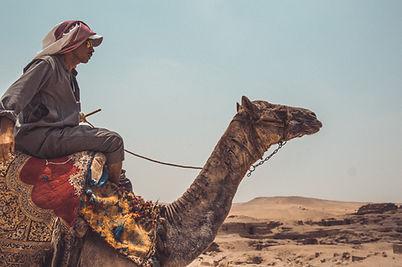 עתיד במדבר בדואים אתיופים הכושים העבריים