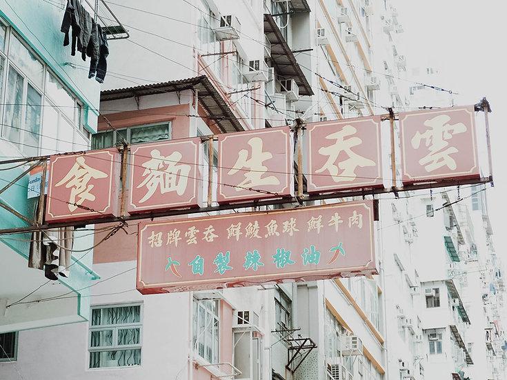 English / Malay to Chinese Translation(150 Words Maximum)