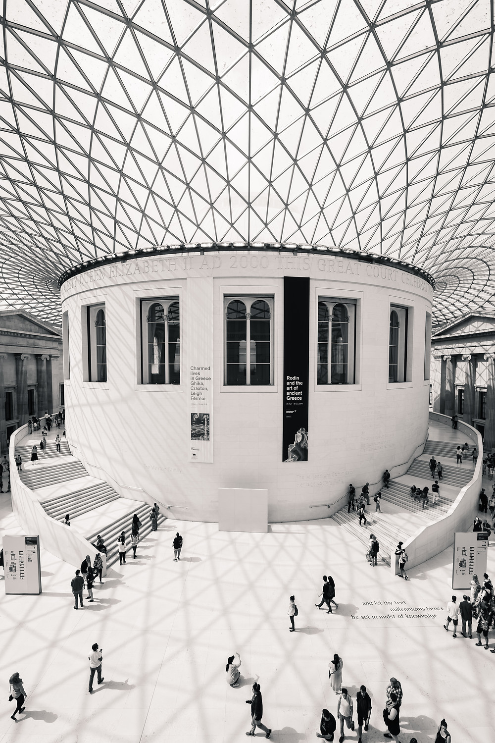atrium of the British Museum