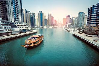 Dubai ดูไบ