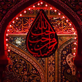 Image by 🌸🙌 في عین الله