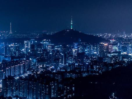 Japão planeja hackear milhões de equipamentos conectados de seus cidadãos - MIT Technology Review