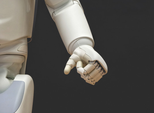 The Potential Dangers of Artificial Intelligence