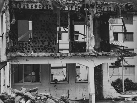 Σεισμός & Ενέργειες Προσωπικού Ασφαλείας