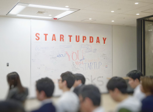 Right Now (The StartUp Newsletter) Dec'19