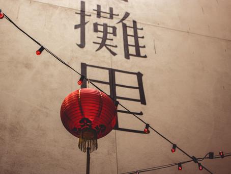 結構好きで割とよく使うかわいい日本語フォント3種まとめ。