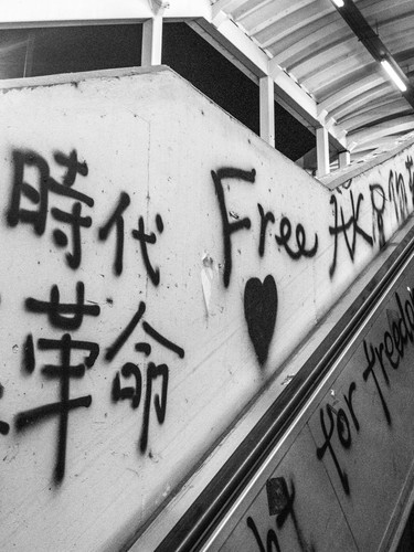 Update: Pro-democracy movements in Hong Kong and Beyond