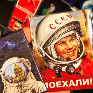 Eureka 79 - Šest decenija svemirskih putovanja