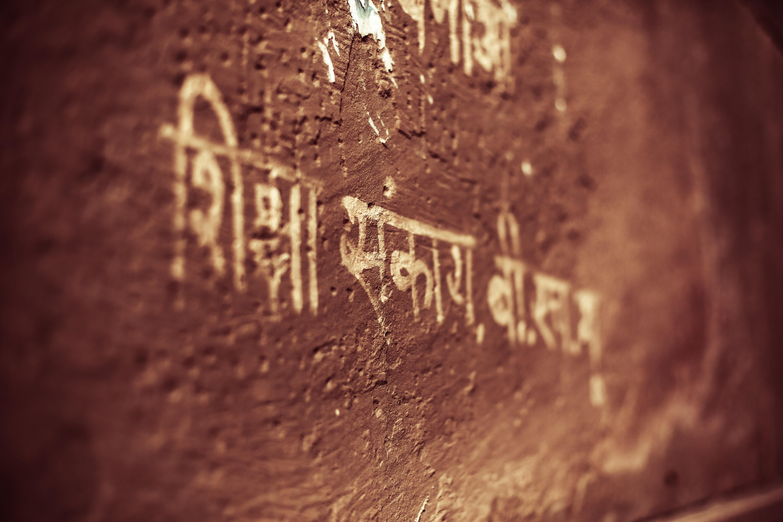 MODULE 2 Sanskrit for yogis INTERMEDIATE