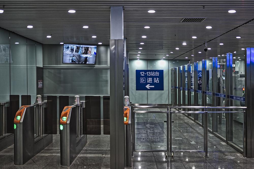 Nuevo aeropuerto Pekin