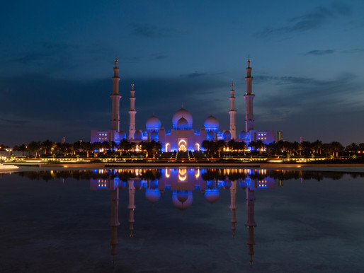 Ramadan and Education