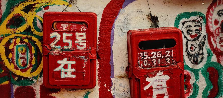 Image de ZSun Fu
