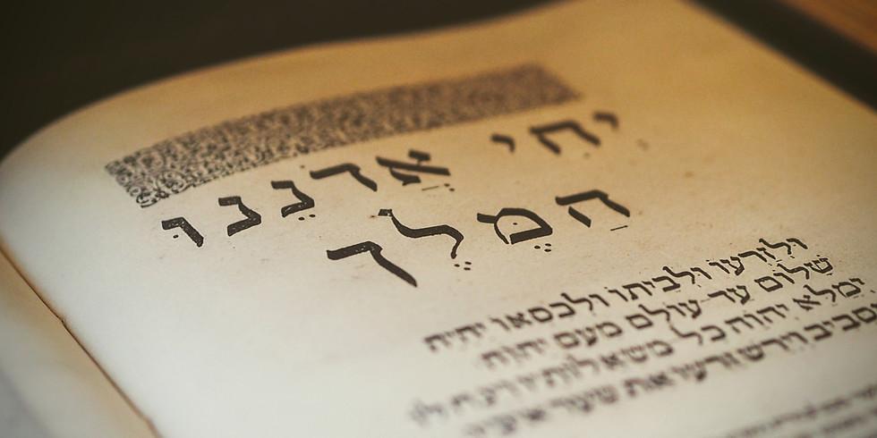 Excuse My Hebrew (Mondays at 6pm)