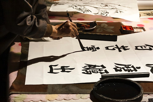Preparazione Esame Cinese
