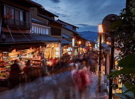 Summer in Kyoto, what not to miss・part 1
