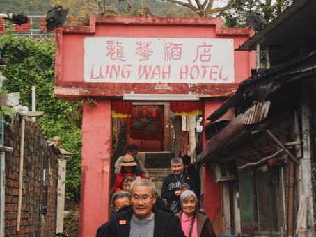 香港活化歷史建築的操作
