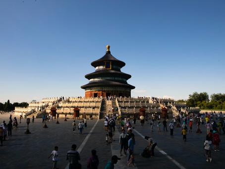 文旅一體化 - 文化旅遊的融合發展