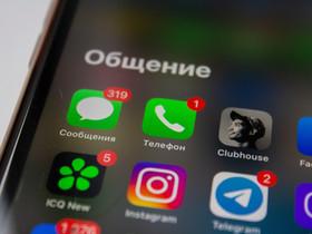 Telegram: pagamenti online in arrivo, ma attenzione.