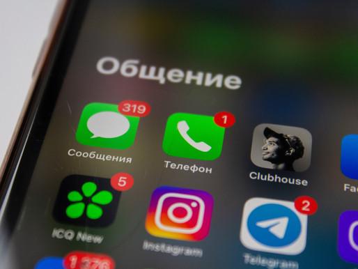 Instagram, Facebook e WhatsApp estão fora do ar